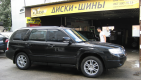 Subaru Forester на дисках  R16